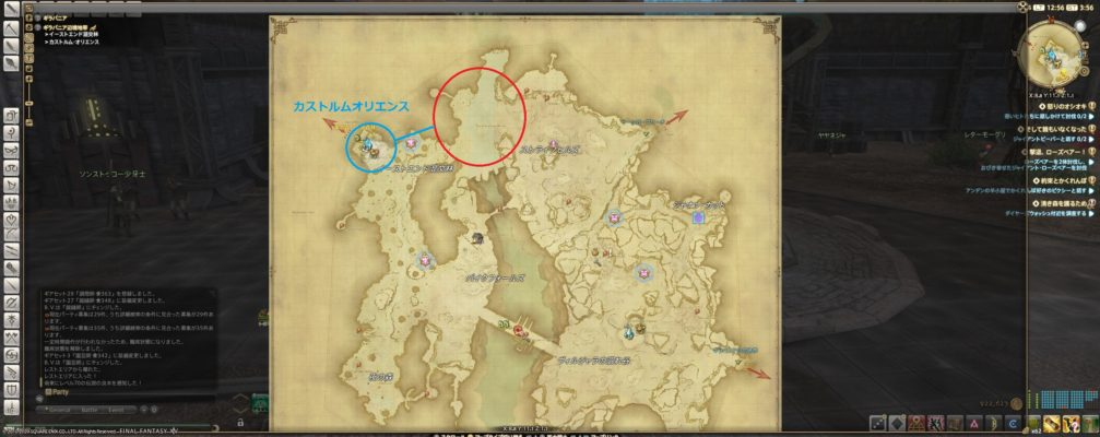 赤麻入手場所MAP