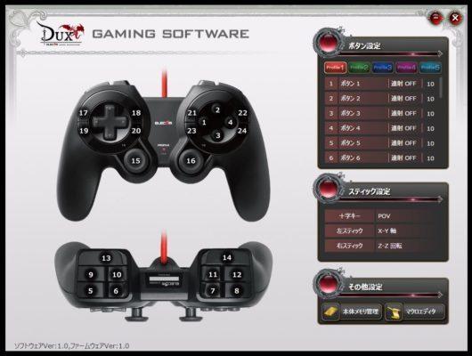 JC-DUX60システムボタン設定