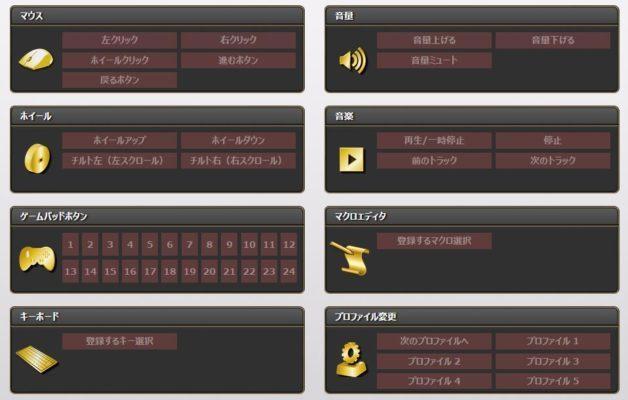JC-DUX60設定画面