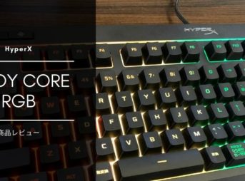 ALLOY CORE RGB