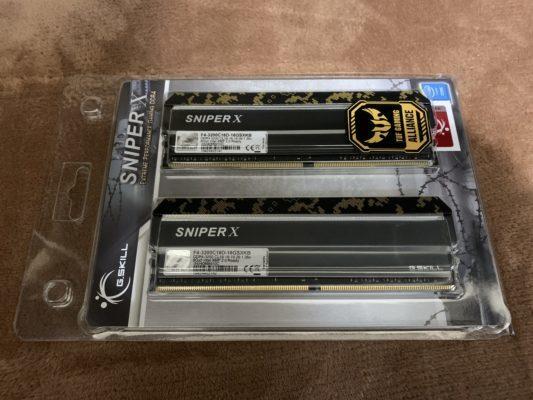 DDR4メモリー