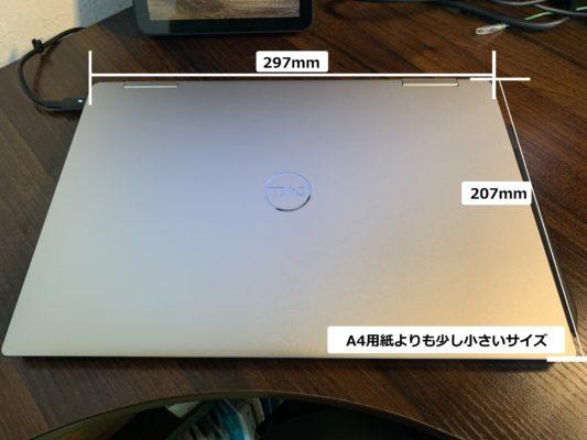 XPS137390サイズ