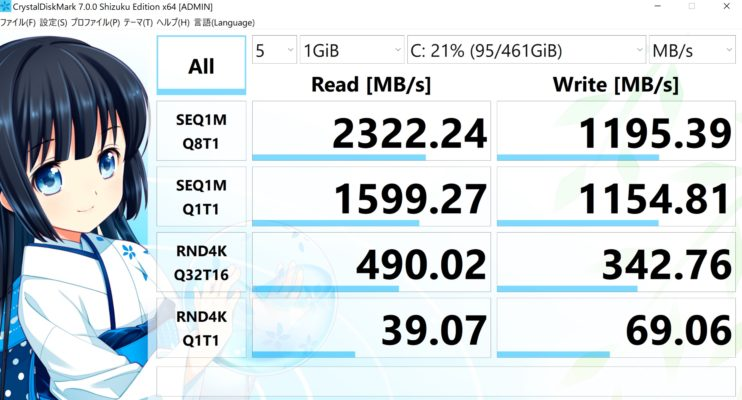 XPS13内蔵SSD