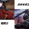 PS4・PCパッド勢におすすめのコンボマクロ【竜・侍:近接DPSに】